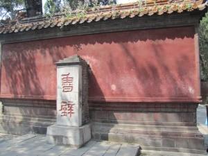 El muro donde se preservaron Las Analectas de Confucio, Qufu, Shandong, foto de Enzo Cozzi