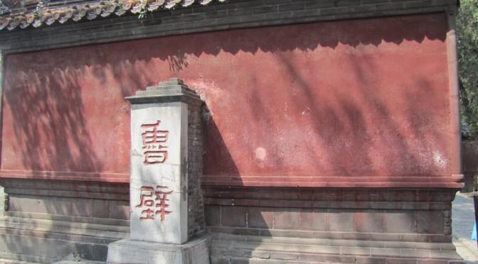Confucio y su Mundo: mi nuevo curso de pensamiento chino – provocaciones desde esa otra mirada