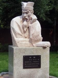 Shang Yang - el príncipe Shang - gran estadista de Qin