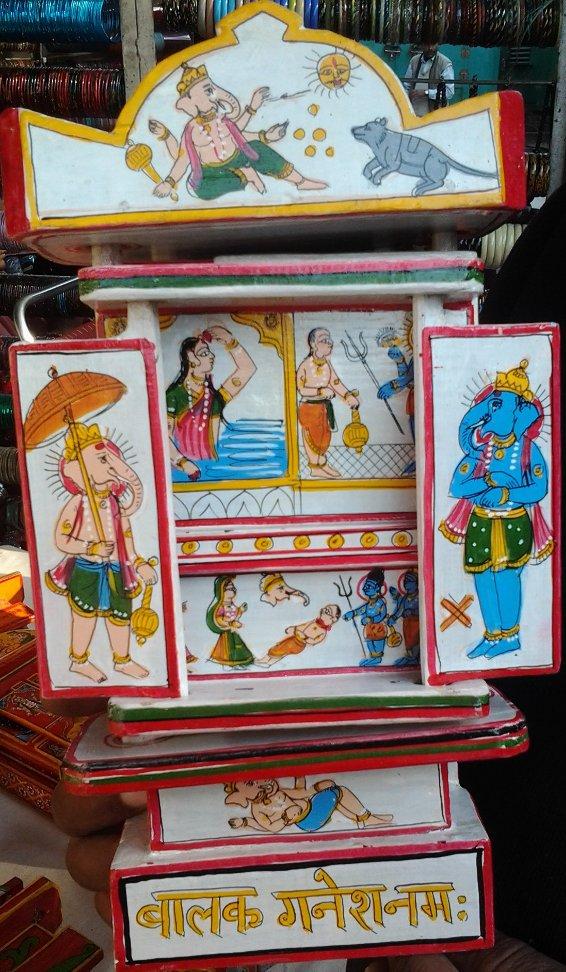Retablo hindú para narrar historias del Mahabharata y otros clásicos